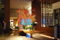 Lobby Hilton Barra Rio de Janeiro